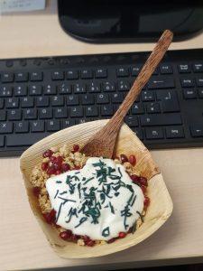 Müsli-Bowl mit Granatapfel und Spirulina-Granulat (am Arbeitsplatz)